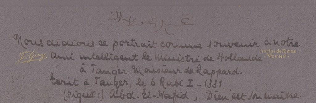 Abd al-Hafid of Morocco - 2