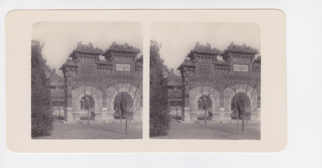 Stereo - China NPG 13