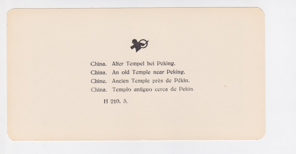 Stereo - China NPG 14