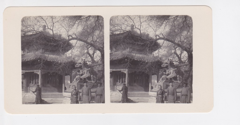 Stereo - China NPG 15