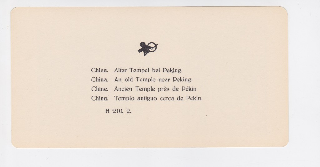 Stereo - China NPG 16