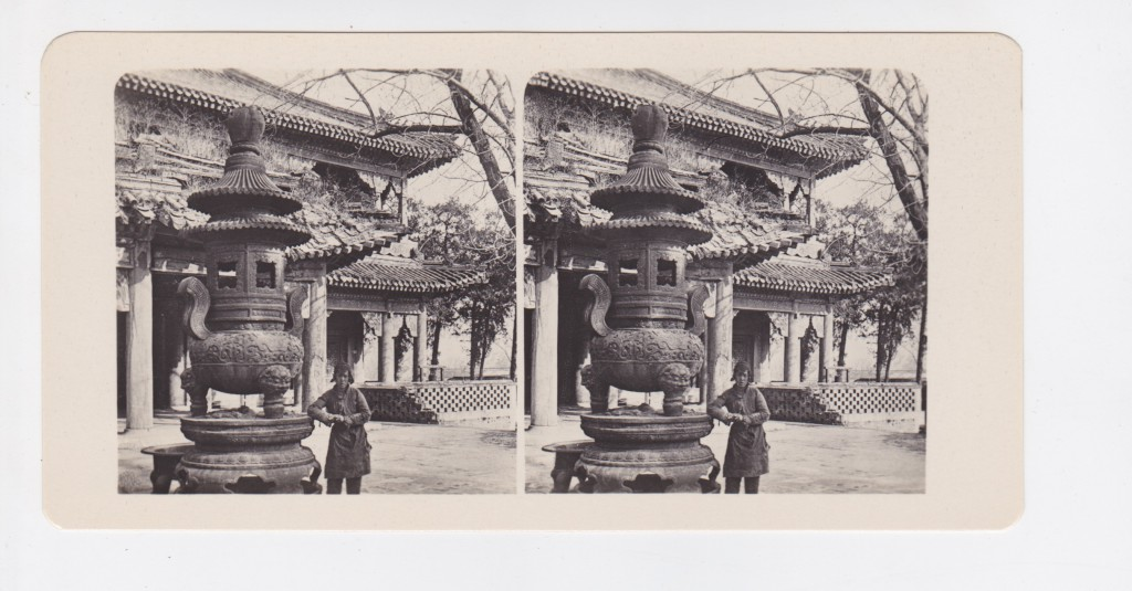 Stereo - China NPG 17