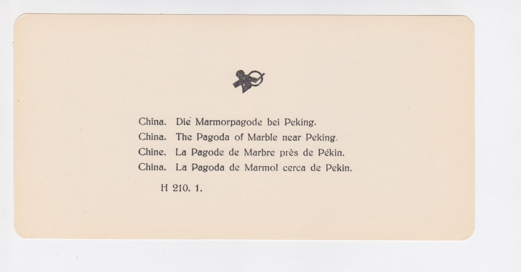 Stereo - China NPG 18