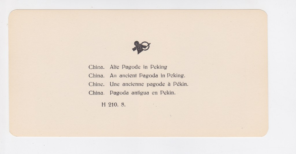 Stereo - China NPG 5