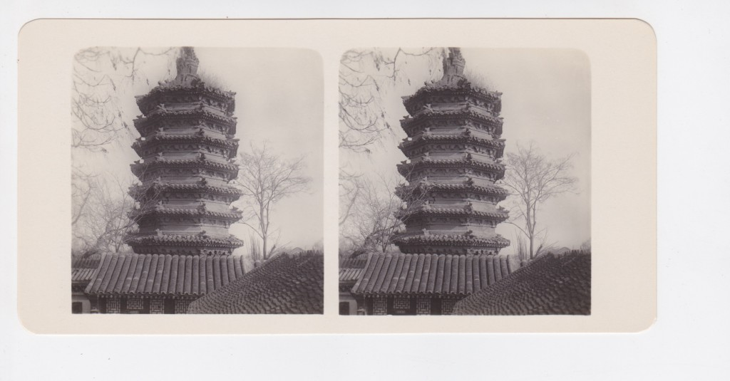 Stereo - China NPG 6