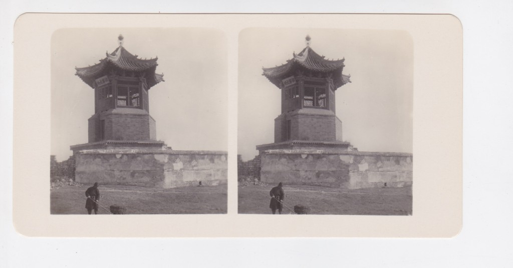 Stereo - China NPG 8